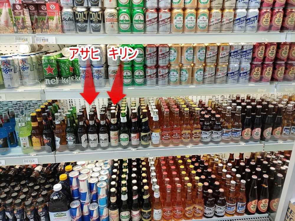 フィリピのビール